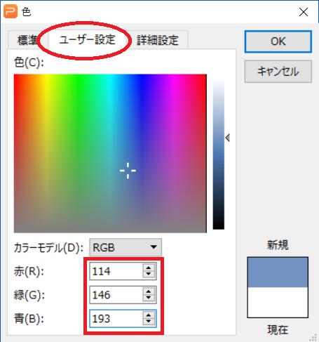 f:id:keyumino:20170904235948p:plain