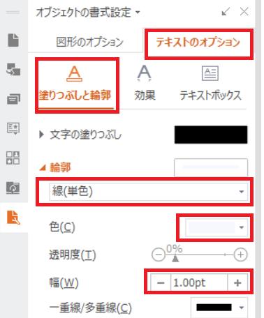 f:id:keyumino:20170905002853p:plain