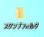 f:id:keyumino:20170906062523p:plain
