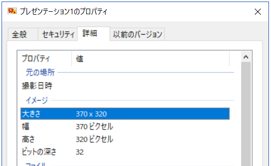 f:id:keyumino:20170909071237p:plain