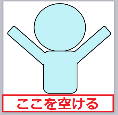 f:id:keyumino:20170909101208p:plain