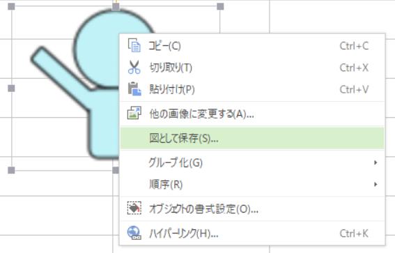 f:id:keyumino:20170909111503p:plain