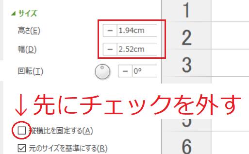 f:id:keyumino:20170909122500p:plain