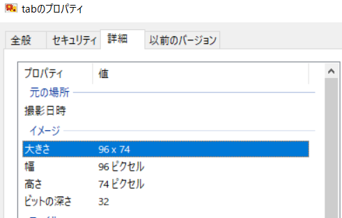 f:id:keyumino:20170909122939p:plain