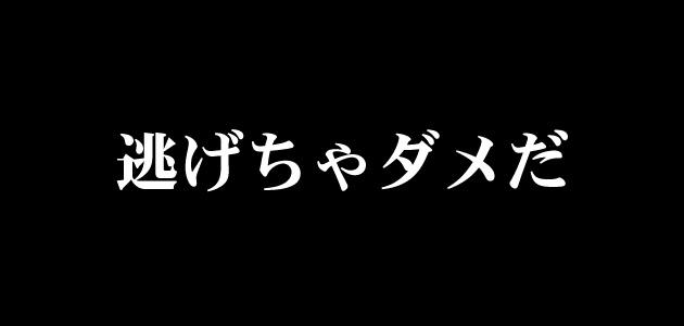 f:id:keyumino:20170923111226j:plain