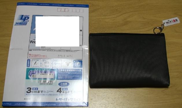 f:id:keyumino:20171029003538p:plain
