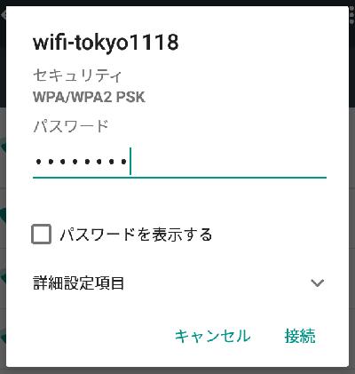 f:id:keyumino:20171029101027p:plain