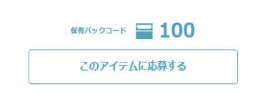 f:id:keyumino:20171112192458p:plain