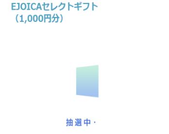 f:id:keyumino:20171112192551p:plain