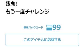 f:id:keyumino:20171112192719p:plain