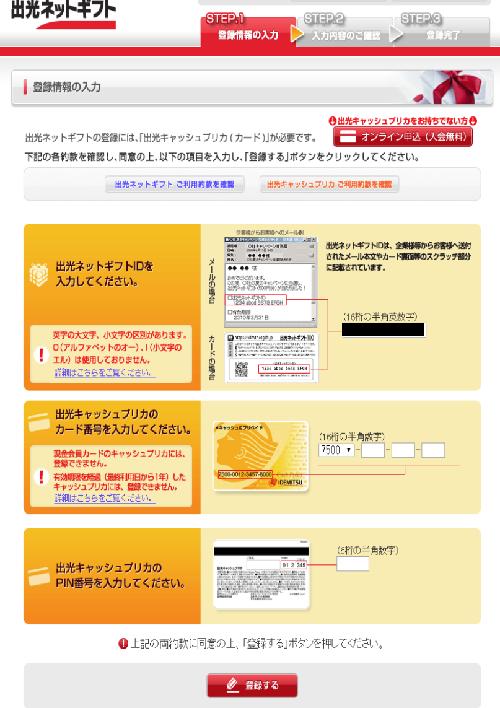 f:id:keyumino:20171112221833p:plain