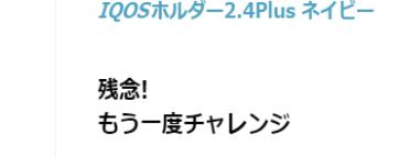 f:id:keyumino:20171112222406p:plain