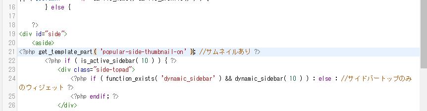 f:id:keyumino:20171216102613p:plain