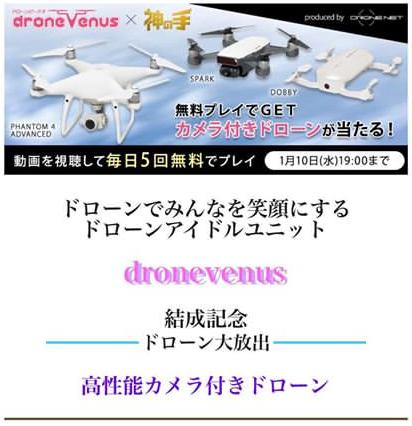 f:id:keyumino:20180113112844p:plain