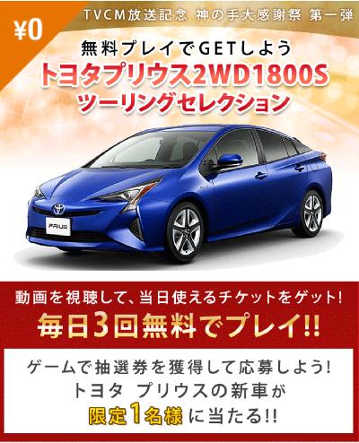 f:id:keyumino:20180113120317p:plain
