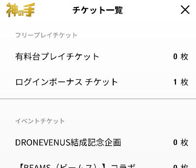 f:id:keyumino:20180113120542p:plain