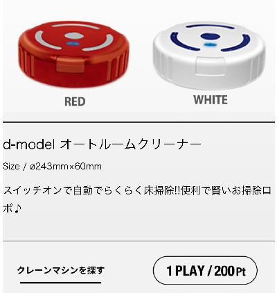f:id:keyumino:20180113120722p:plain