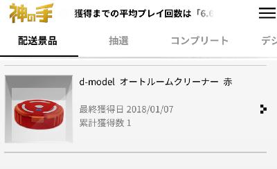 f:id:keyumino:20180113122113p:plain