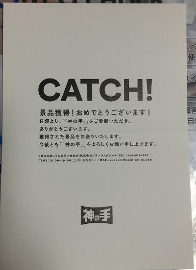 f:id:keyumino:20180118231011p:plain