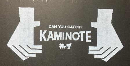 f:id:keyumino:20180118232135p:plain