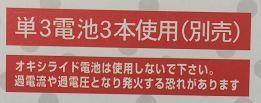 f:id:keyumino:20180118232401p:plain