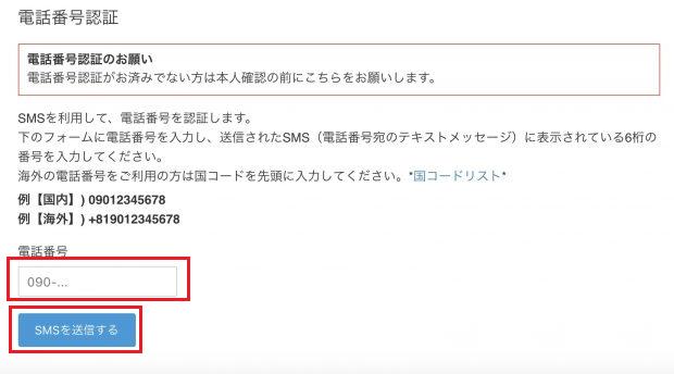 f:id:keyumino:20180124225212p:plain