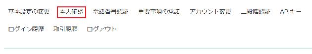 f:id:keyumino:20180124230115p:plain