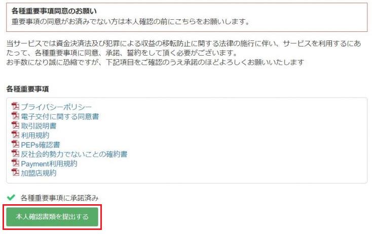 f:id:keyumino:20180124230926p:plain
