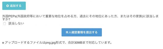 f:id:keyumino:20180124231813p:plain