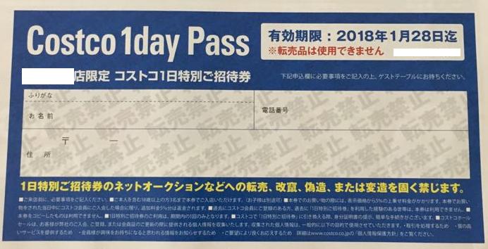 f:id:keyumino:20180129210910p:plain