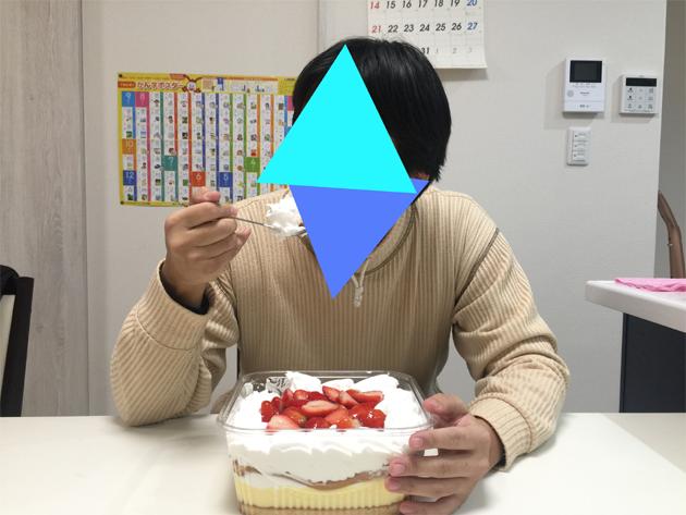 f:id:keyumino:20180129230350p:plain