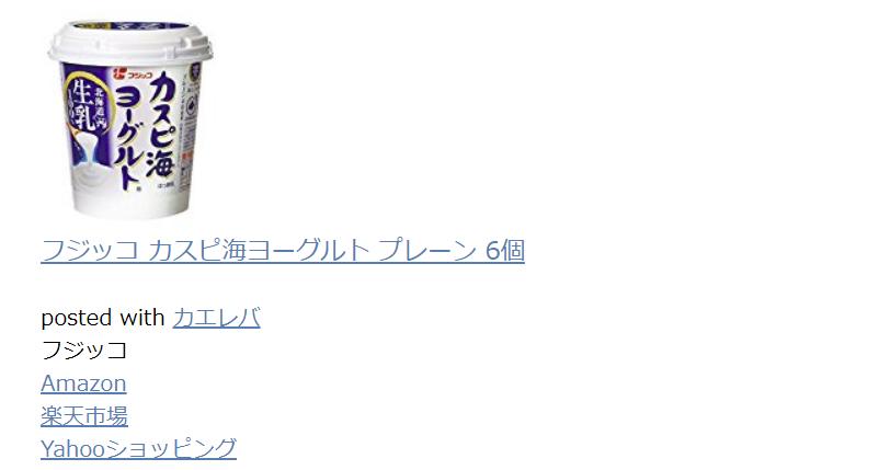 f:id:keyumino:20180213215427p:plain