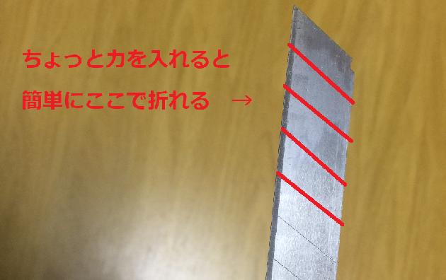 f:id:keyumino:20180228224636p:plain