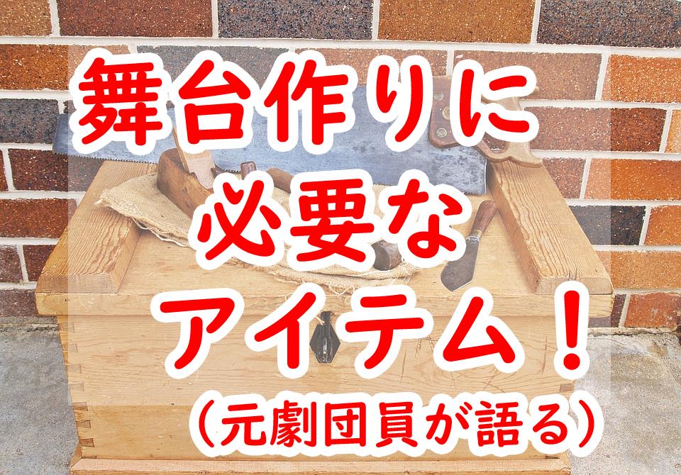f:id:keyumino:20180301000001p:plain