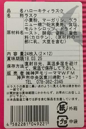 f:id:keyumino:20180304174452p:plain