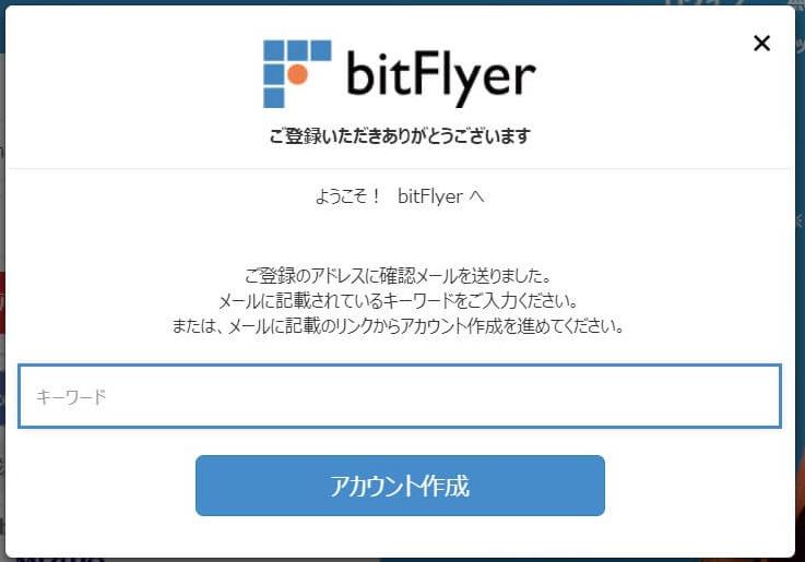 f:id:keyumino:20180430133948p:plain