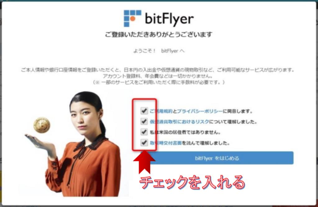 f:id:keyumino:20180430134313p:plain