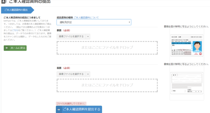 f:id:keyumino:20180430142328p:plain