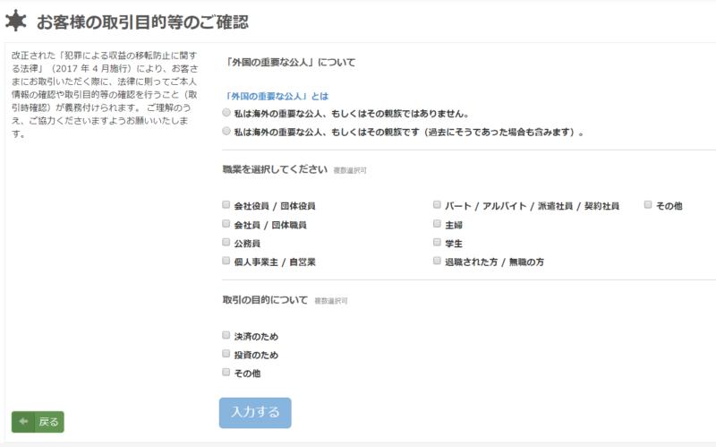 f:id:keyumino:20180430142453p:plain