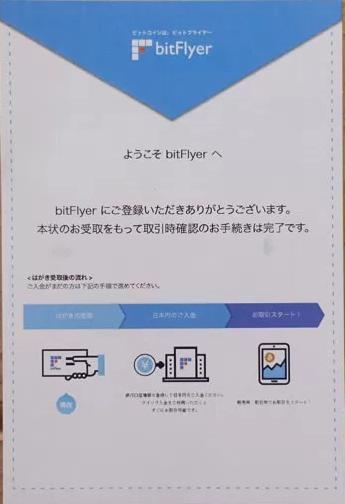 f:id:keyumino:20180430144805p:plain