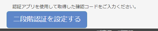 f:id:keyumino:20180430173701p:plain