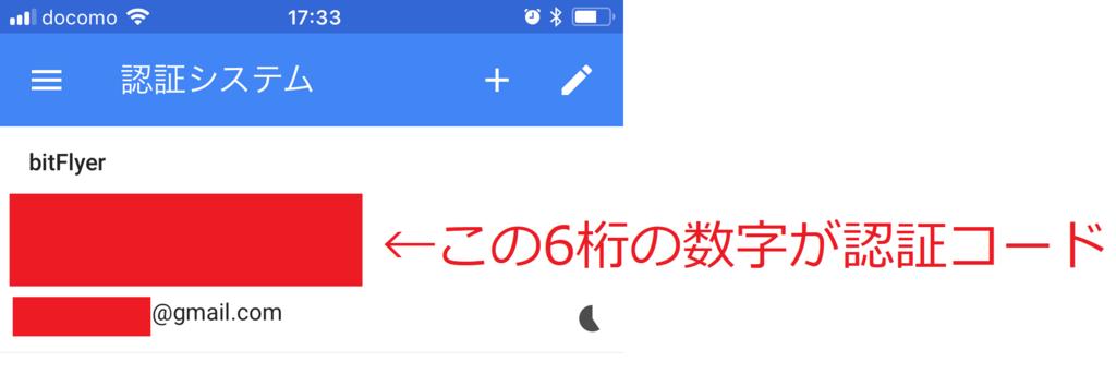 f:id:keyumino:20180430174326p:plain