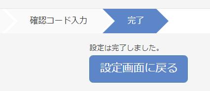 f:id:keyumino:20180430174959p:plain