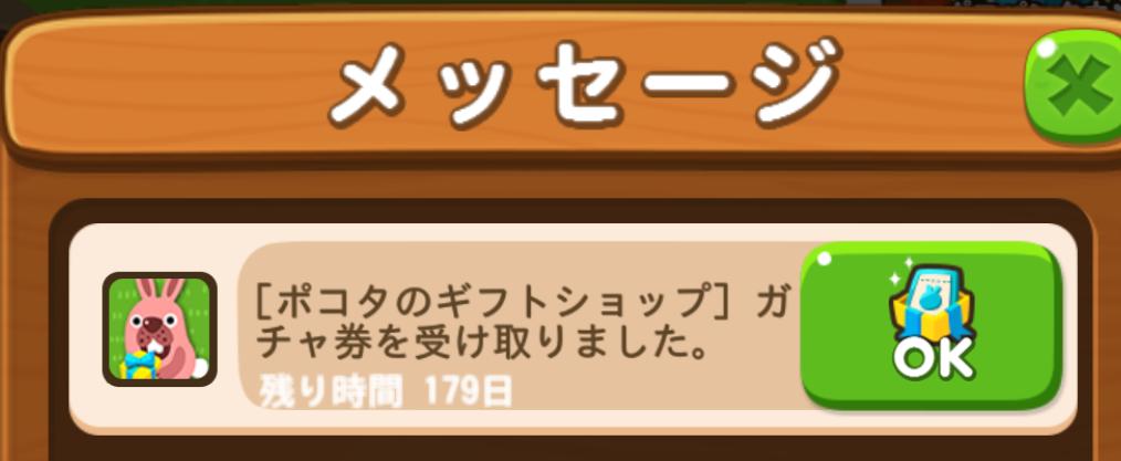 f:id:keyumino:20180519013118p:plain