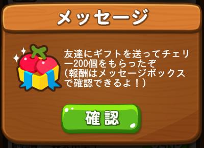 f:id:keyumino:20180519013918p:plain