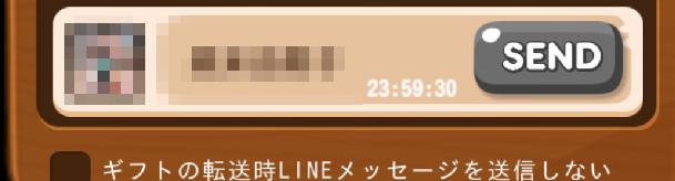 f:id:keyumino:20180519015214p:plain