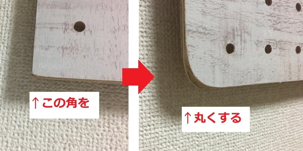 f:id:keyumino:20180904133146j:plain