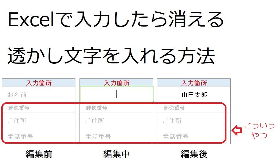f:id:keyumino:20190115222734j:plain
