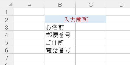 f:id:keyumino:20190115223848j:plain