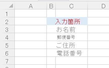 f:id:keyumino:20190115225856j:plain
